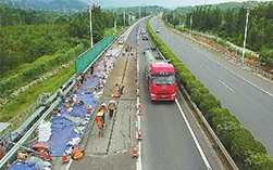 Jinan will build the second photovoltaic pavement, the first photovoltaic road will be partially dismantled and re-installed